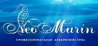 neomarin_logo